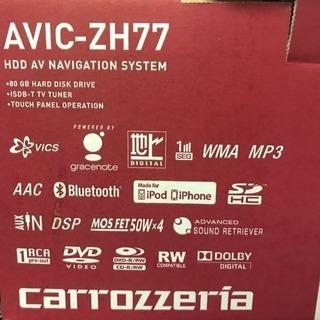 カロッツェリア AVIC-ZH77