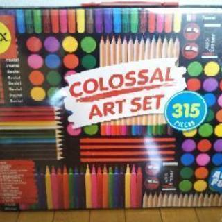 取引中 COLOSSAL!お絵描きアイテム充実の種類!
