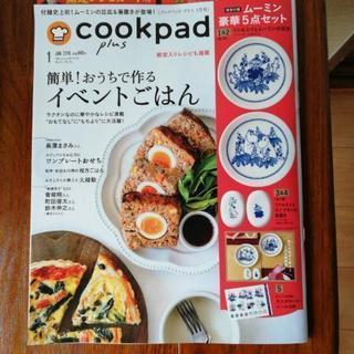 【ほぼ新品】クックパッド