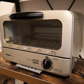 【無料】トースター