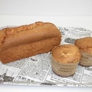 国内産小麦粉を使った天然酵母おうちパン・お菓子教室です。ケーキを...