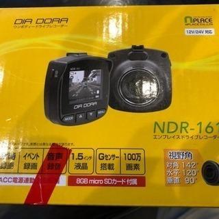 ドライブレコーダー NDR-161