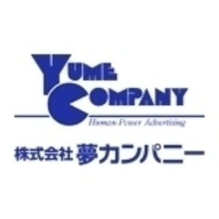 【月収193,600円~+交通費全額+諸手当】販売スタッフ(ケー...
