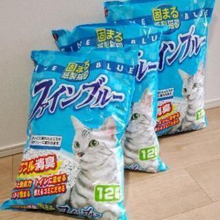 猫砂 ファインブルー 12L×3
