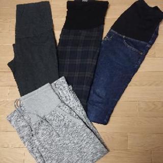 マタニティ パンツ スカートお譲りします