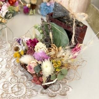 お花の宝箱〜アンティークトランク〜
