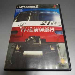 値下げ【レア】PS2  トレインシュミレーターTHE京浜急行