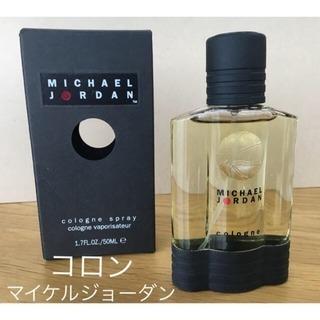 【コロン・香水】マイケルジョーダン 50ml(定価5292円・箱付き)