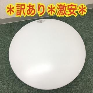【ご来店限定】平成最後のセール!!LEDシーリングライト 6畳用