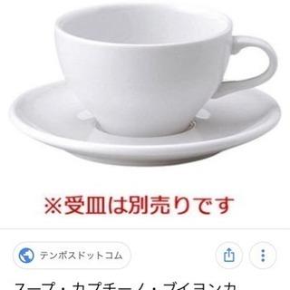 (5164-0) 未使用 業務用 スープカップ トリノ 片手スー...