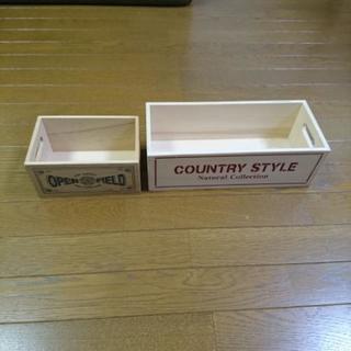百均 木箱
