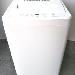 【リサイクルストアスターズ鹿大店】無印良品 6.0kg 洗濯機 2...