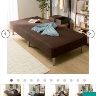 セミダブル ニトリ脚付ベッド