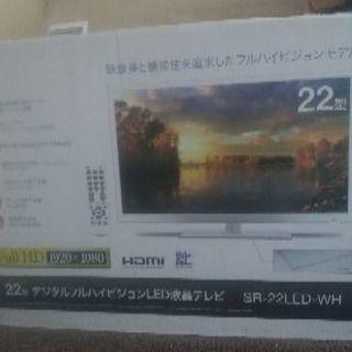 ジャンク 22型デジタルフルハイビジョンLED液晶テレビ お話中