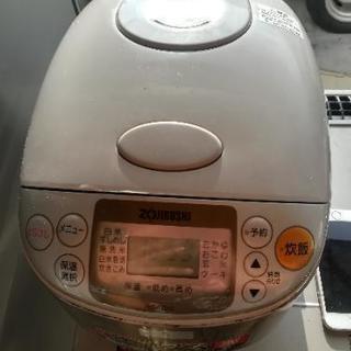 象印マイコン炊飯ジャー 5合炊き