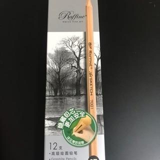 【新品】Marco スケッチ鉛筆 12本
