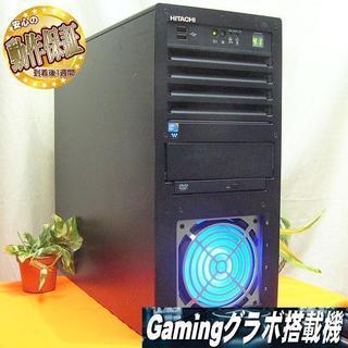 GTX560Ti+8スレッドXeon☆影mod/フォトナ動作OK♪