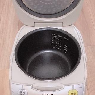 炊飯器1000円で売ります!