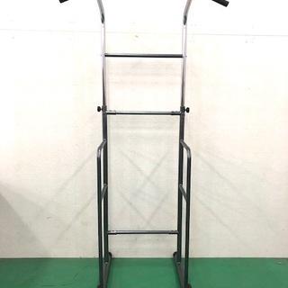 ぶら下がり健康器 ぶら下がり 健康器 懸垂器具 トレーニングに