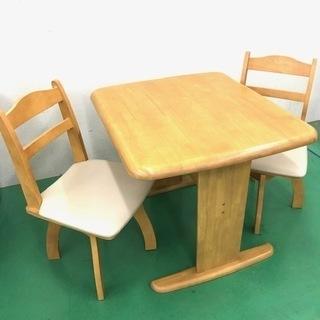 ダイニングテーブル イス 2脚セット ナチュラル