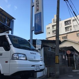 ☆正社員☆ダスキン ルート配送ドライバー