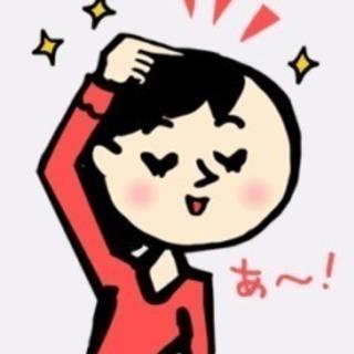 5/4  体質改善+♡セルフ!ツボ押し健康法♡