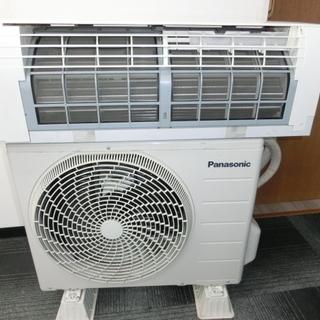 ★Panasonic CS-GX225C  エコナビ