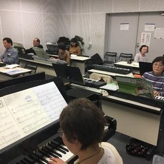 中高年から始めるらくらくピアノ江戸川教室