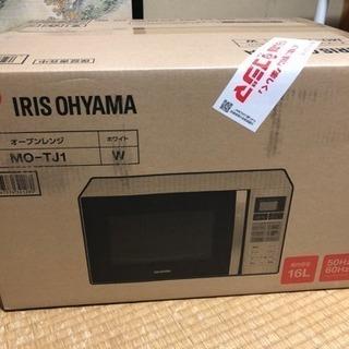 熊谷様! IRIS OHYAMA オーブンレンジ MO-TJ1 ...