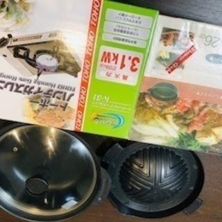 カセットコンロ・すき焼き鍋・鍋・ジンギスカン鍋の4点セット