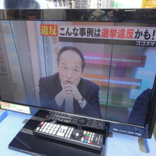 南49 DXアンテナ 液晶テレビ 22型 LED 外付けUSBHD...