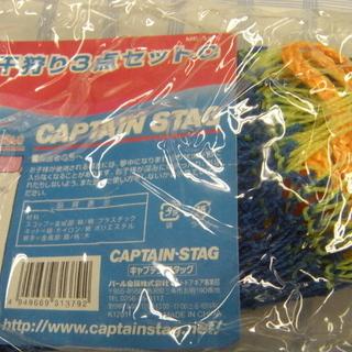 キャプテンスタッグ(CAPTAIN STAG) 潮干狩り3…