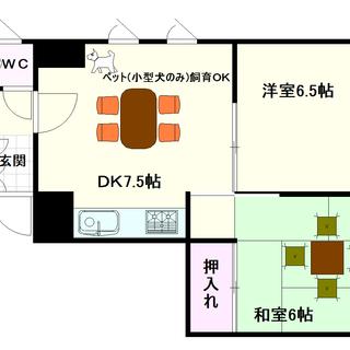 【ローズコート】1号タイプ!2DKタイプ!大国町駅が近い!