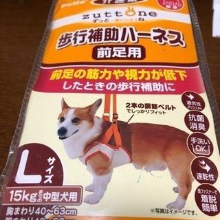 中型犬用 歩行補助ハーネス