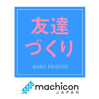 4/27(土)🍻恋活会💛【気軽な立食パーティー🎵】