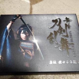 舞台 刀剣乱舞 虚伝 燃える本能寺 (DVD)2枚組