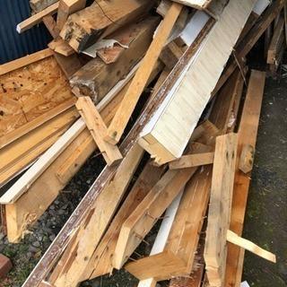 木材廃材 差し上げます