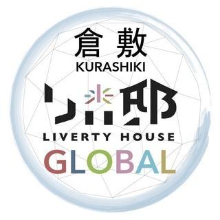 【国際交流&シェアハウス体験会 Opening Pa...