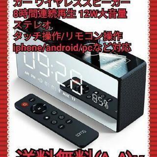 sanag Bluetooth スピーカー 超高音質ブルートゥ...