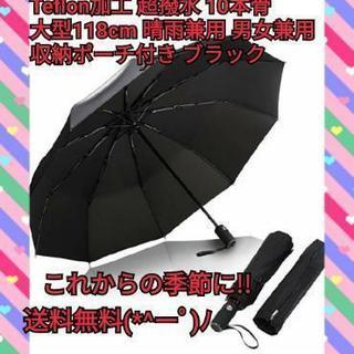 Anntrue 折り畳み傘 ワンタッチ自動開閉晴雨兼用収納ポー...