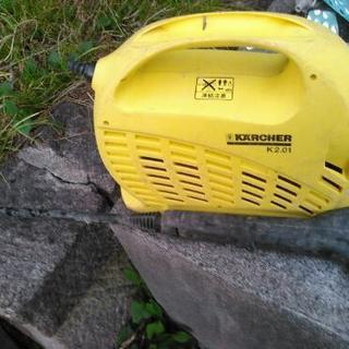 高圧洗浄機 K2.01 ケルヒャー(Karcher) 使えます。