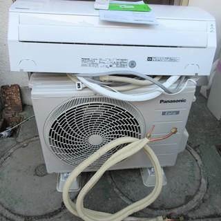 ☆パナソニック Panasonic CS-227CFR-W Eo...