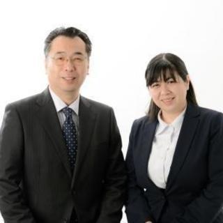 【10/29更新_11月の無料相談日】結婚相談所 はなふさ(ご相...