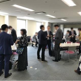 6/27長野【第8回 長野ワンコインビジネス交流会】