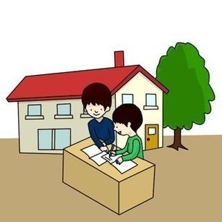 大阪で家庭教師バイトの募集