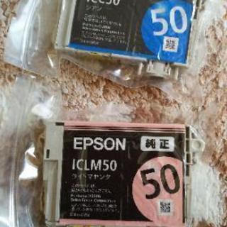 【未開封】EPSONプリンターインク