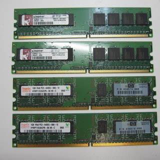 デスクトップ用メモリ 1GB 2枚x2種(計4枚セット)