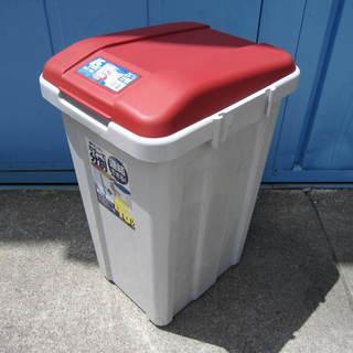 ゴミ箱 45L レッド