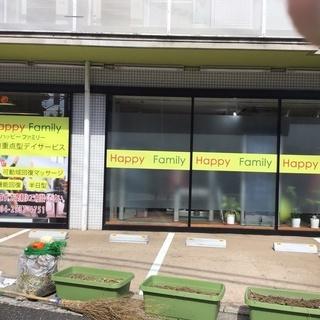所沢市で介護員のアルバイトを募集中!!!