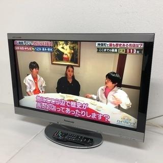 即日受渡可🙆♀️ 液晶テレビ 32型 Panasonic TH...